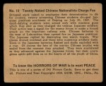 1938 Gum Inc. Horrors of War #10  Twenty Naked Chinese Nationalists Charge Foe  Back Thumbnail
