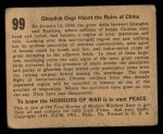1938 Gum Inc. Horrors of War #99  Ghoulish Dogs Haunt the Ruins of China  Back Thumbnail