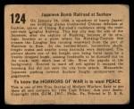 1938 Gum Inc. Horrors of War #124  Japanese Bomb Railhead at Suchow  Back Thumbnail