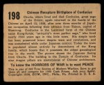 1938 Gum Inc. Horrors of War #198   Chinese Recapture Birthplace of Confucius Back Thumbnail