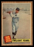 1962 Topps #141 GRN Twilight Years  -  Babe Ruth Front Thumbnail