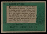 1956 Topps Davy Crockett #19 GRN Suicide Attack   Back Thumbnail