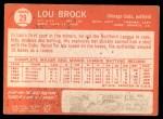 1964 Topps #29   Lou Brock Back Thumbnail