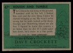 1956 Topps Davy Crockett #47 GRN  Rough and Tumble  Back Thumbnail