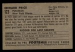 1952 Bowman Small #123   Eddie Price Back Thumbnail
