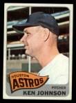 1965 Topps #359  Ken Johnson  Front Thumbnail