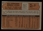1972 Topps #610   Bill Stoneman Back Thumbnail