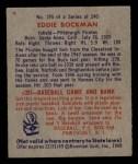 1949 Bowman #195  Eddie Bockman  Back Thumbnail