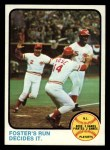1973 Topps #202  1972 NL Playoffs - Foster's Run Decides It  -  George Foster / Pete Rose / Alex Grammas Front Thumbnail