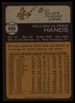 1973 Topps #555   Bill Hands Back Thumbnail