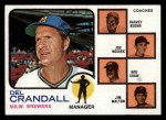 1973 Topps #646  Brewers Field Leaders  -  Del Crandall / Harvey Kuenn / Joe Nossek / Bob Shaw / Jim Walton Front Thumbnail