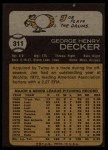 1973 Topps #311   Joe Decker Back Thumbnail