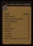 1973 Topps #476  All-Time Shutout Leader  -  Walter Johnson Back Thumbnail