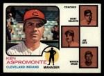 1973 Topps #449 BRN Indians Field Leaders  -  Ken Aspromonte / Rocky Colavito / Joe Lutz / Warren Spahn Front Thumbnail