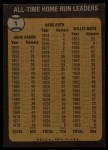 1973 Topps #1  All Time Home Run Leaders  -  Hank Aaron / Babe Ruth / Willie Mays Back Thumbnail