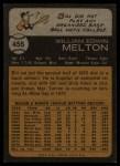 1973 Topps #455   Bill Melton Back Thumbnail