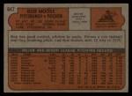 1972 Topps #647  Bob Moose  Back Thumbnail