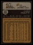 1973 Topps #402  Jack Hiatt  Back Thumbnail