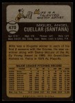 1973 Topps #470   Mike Cuellar Back Thumbnail