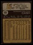 1973 Topps #485  Norm Cash  Back Thumbnail