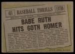 1961 Topps #401   -  Babe Ruth Babe Ruth Hits 60th Homer Back Thumbnail