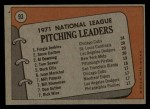 1972 Topps #93  NL Pitching Leaders    -  Steve Carlton / Al Downing / Fergie Jenkins / Tom Seaver Back Thumbnail