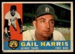 1960 Topps #152  Gail Harris  Front Thumbnail