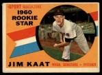 1960 Topps #136  Rookie Stars  -  Jim Kaat Front Thumbnail