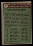 1976 Topps #5  Record Breaker  -  Tom Seaver Back Thumbnail