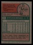 1975 Topps #34   Steve Renko Back Thumbnail