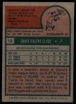 1975 Topps #12  David Clyde  Back Thumbnail