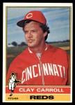 1976 Topps #211   Clay Carroll Front Thumbnail