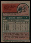 1975 Topps #446   Bart Johnson Back Thumbnail