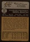 1973 Topps #51   Chuck Seelbach Back Thumbnail