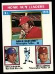 1976 Topps #193  1975 NL Home Run Leaders    -  Mike Schmidt / Dave Kingman / Greg Luzinski Front Thumbnail
