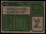 1974 Topps #503   Eric Soderholm Back Thumbnail