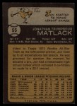1973 Topps #55   Jon Matlack Back Thumbnail