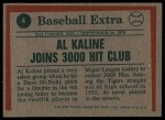 1975 Topps #4  Kaline Joins 3000 Hit Club  -  Al Kaline Back Thumbnail