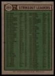 1976 Topps #203  NL Strikeout Leaders  -  Tom Seaver / Andy Messersmith / John Montefusco Back Thumbnail