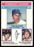 1976 Topps #203  NL Strikeout Leaders  -  Tom Seaver / Andy Messersmith / John Montefusco Front Thumbnail