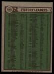 1976 Topps #199  NL Victory Leaders    -  Tom Seaver / Randy Jones / Andy Messersmith Back Thumbnail