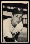 1953 Bowman Black and White #28   Hoyt Wilhelm Front Thumbnail