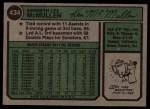 1974 Topps #434   Ken McMullen Back Thumbnail