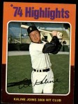 1975 Topps #4  Kaline Joins 3000 Hit Club  -  Al Kaline Front Thumbnail