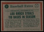 1975 Topps #2   -  Lou Brock Brock Steals 118 Bases Back Thumbnail