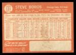 1964 Topps #131  Steve Boros  Back Thumbnail