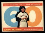 1960 Topps #572  All-Star  -  Johnny Antonelli Front Thumbnail