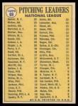 1970 Topps #69  1969 NL Pitching Leaders  -  Fergie Jenkins / Juan Marichal / Phil Niekro / Tom Seaver Back Thumbnail