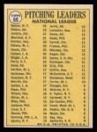 1970 Topps #69  NL Pitching Leaders  -  Fergie Jenkins / Juan Marichal / Phil Niekro / Tom Seaver Back Thumbnail