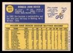 1970 Topps #527   Don Bosch Back Thumbnail